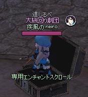 mabinogi_2012_11_18_002.jpg