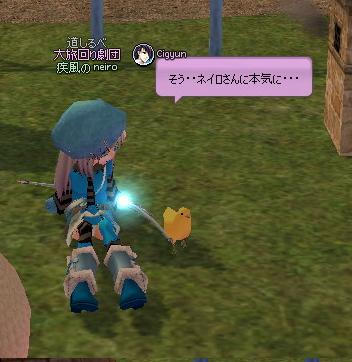 mabinogi_2012_11_19_006.jpg