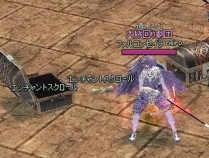 mabinogi_2012_11_19_012.jpg