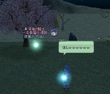 mabinogi_2012_11_19_022.jpg