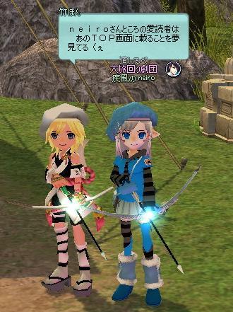 mabinogi_2012_11_19_024.jpg