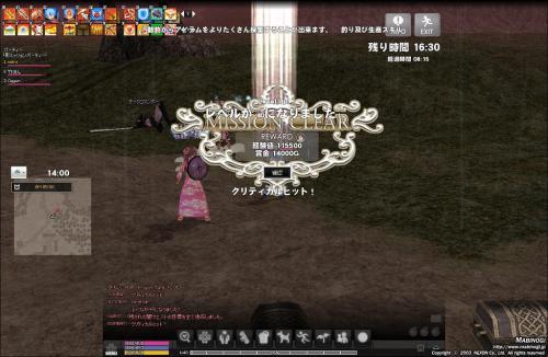 mabinogi_2012_11_19_028.jpg