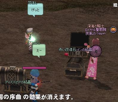 mabinogi_2012_11_19_035.jpg