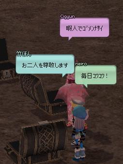 mabinogi_2012_11_19_036.jpg