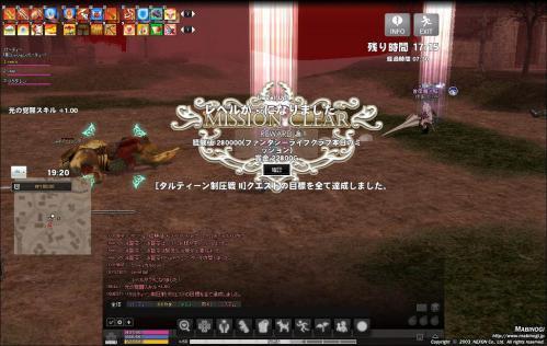 mabinogi_2012_11_20_006.jpg