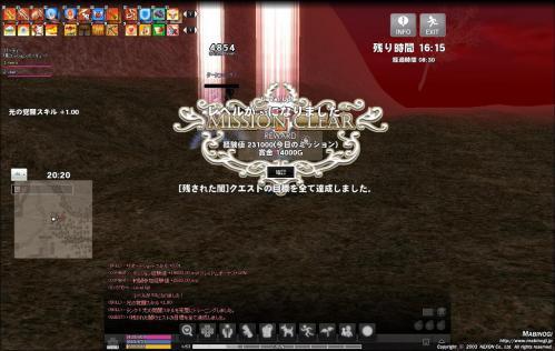 mabinogi_2012_11_20_012.jpg