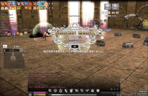 mabinogi_2012_11_21_004.jpg