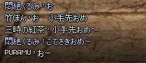 mabinogi_2012_11_21_005.jpg