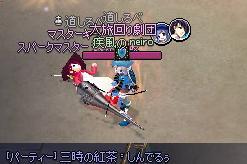 mabinogi_2012_11_23_008.jpg
