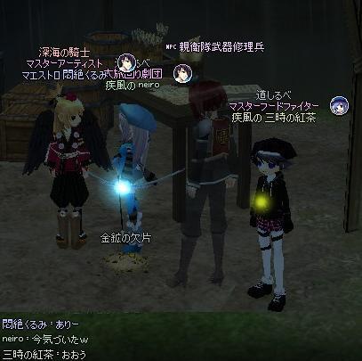 mabinogi_2012_11_24_016.jpg