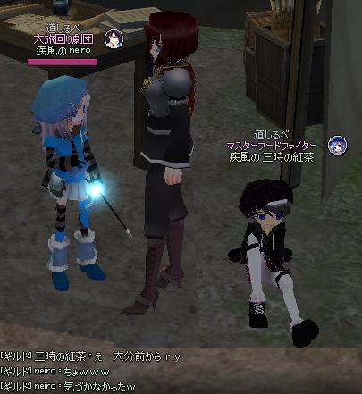 mabinogi_2012_11_25_001.jpg