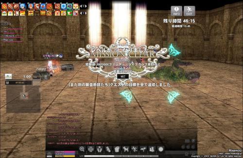 mabinogi_2012_11_25_003.jpg