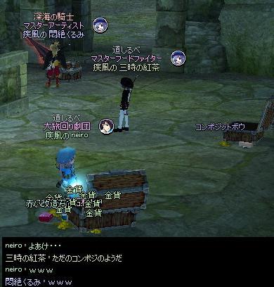 mabinogi_2012_11_26_005.jpg