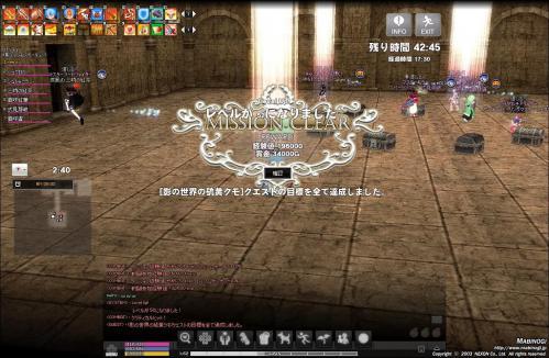 mabinogi_2012_11_26_008.jpg