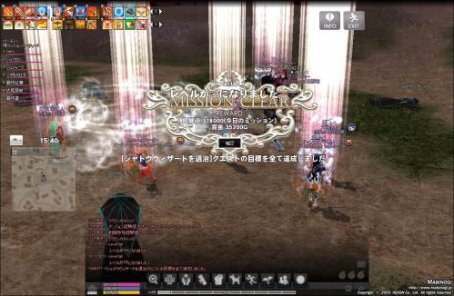 mabinogi_2012_11_26_010.jpg