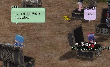 mabinogi_2012_11_26_011.jpg