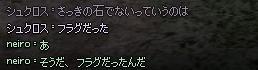 mabinogi_2012_11_26_012.jpg
