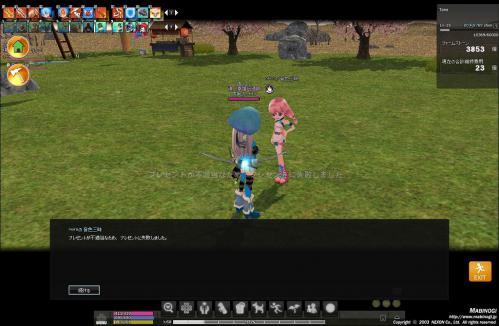 mabinogi_2012_11_26_013.jpg
