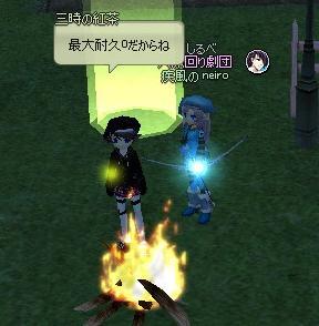mabinogi_2012_11_27_005.jpg