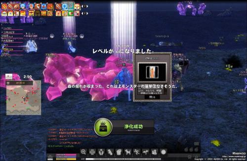 mabinogi_2012_11_27_012.jpg