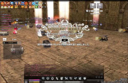 mabinogi_2012_11_27_016.jpg