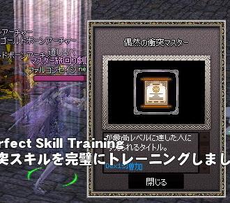 mabinogi_2012_11_28_006.jpg