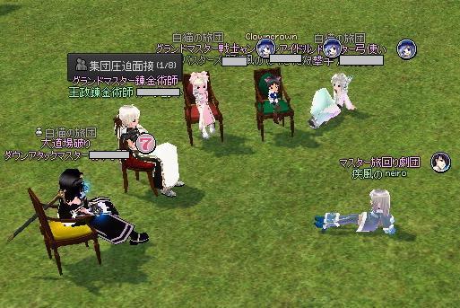 mabinogi_2012_11_29_0011.jpg
