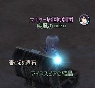 mabinogi_2012_11_29_009.jpg