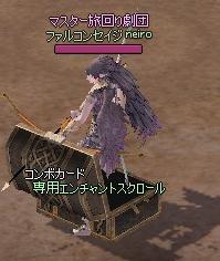 mabinogi_2012_11_29_010.jpg