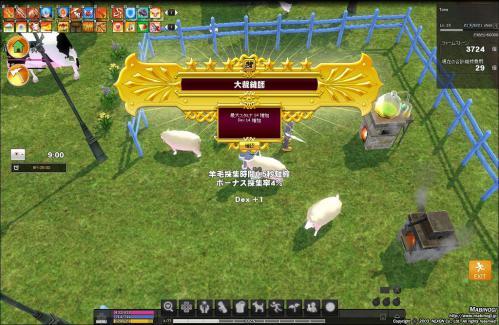 mabinogi_2012_12_01_001.jpg