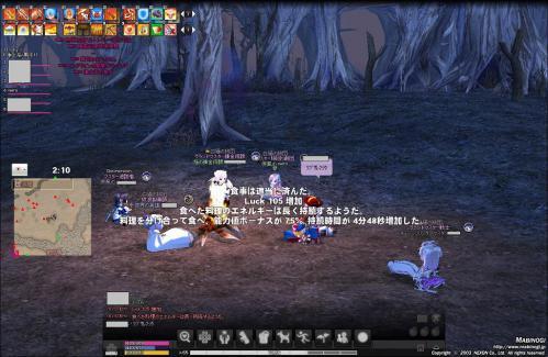 mabinogi_2012_12_01_007.jpg