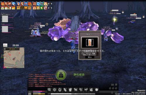 mabinogi_2012_12_01_008.jpg