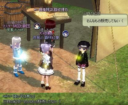 mabinogi_2012_12_02_004.jpg