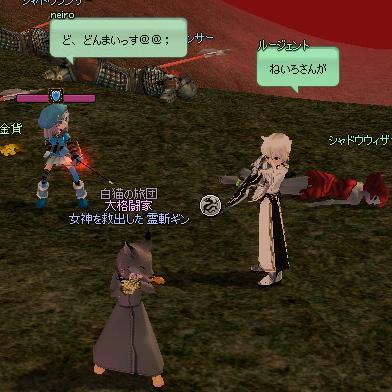 mabinogi_2012_12_02_006.jpg