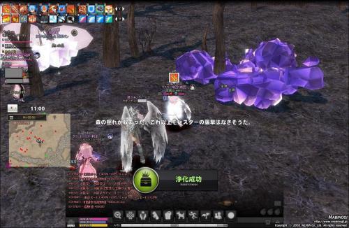 mabinogi_2012_12_02_007.jpg