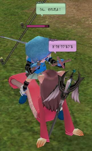 mabinogi_2012_12_03_002.jpg