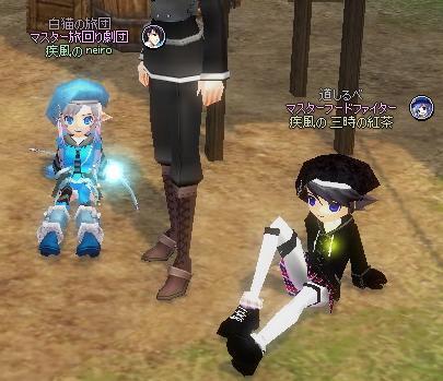 mabinogi_2012_12_03_004.jpg
