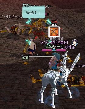 mabinogi_2012_12_03_008.jpg