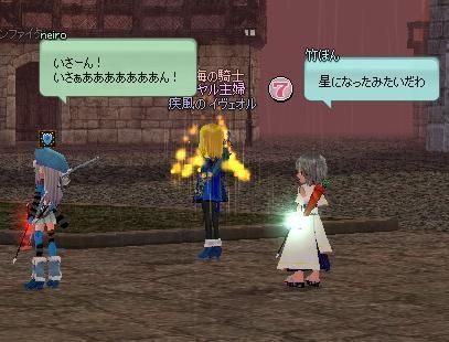 mabinogi_2012_12_03_017.jpg