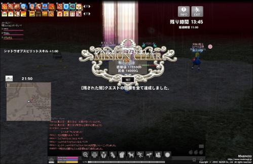 mabinogi_2012_12_03_020.jpg