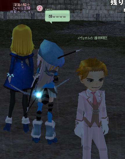 mabinogi_2012_12_03_023.jpg