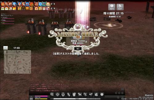 mabinogi_2012_12_03_027.jpg