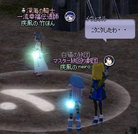 mabinogi_2012_12_03_033.jpg