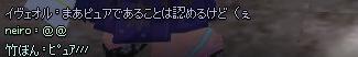 mabinogi_2012_12_03_034.jpg