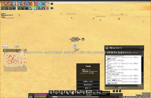 mabinogi_2012_12_04_013.jpg
