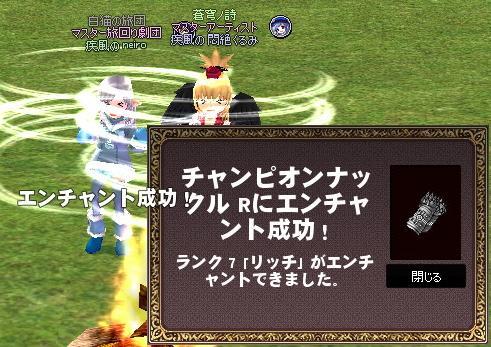 mabinogi_2012_12_04_017.jpg