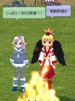 mabinogi_2012_12_04_020.jpg