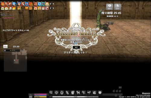 mabinogi_2012_12_05_002.jpg