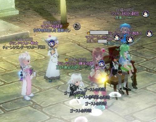mabinogi_2012_12_05_008.jpg