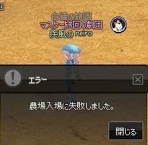 mabinogi_2012_12_06_001.jpg